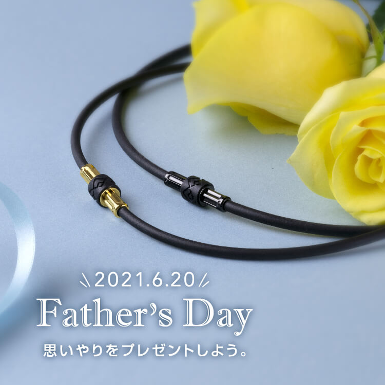 \2021.6.20/『Father's Day』思いやりをプレゼントしよう。