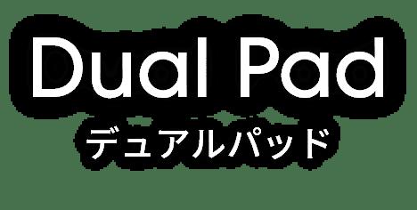 dual_pad デュアルパッド