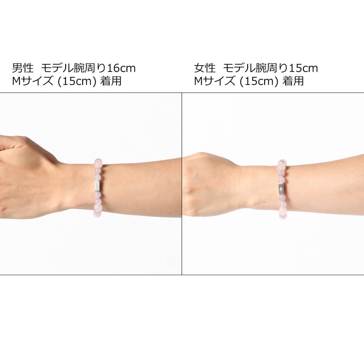 ※「腕周り」は手首から4cm肘寄りの位置で計測しています。