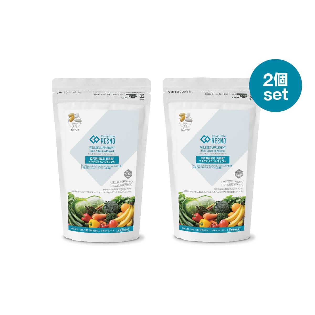コラントッテRESNO ウェルビィサプリ Multi Vitamin & Mineral(2個セット)