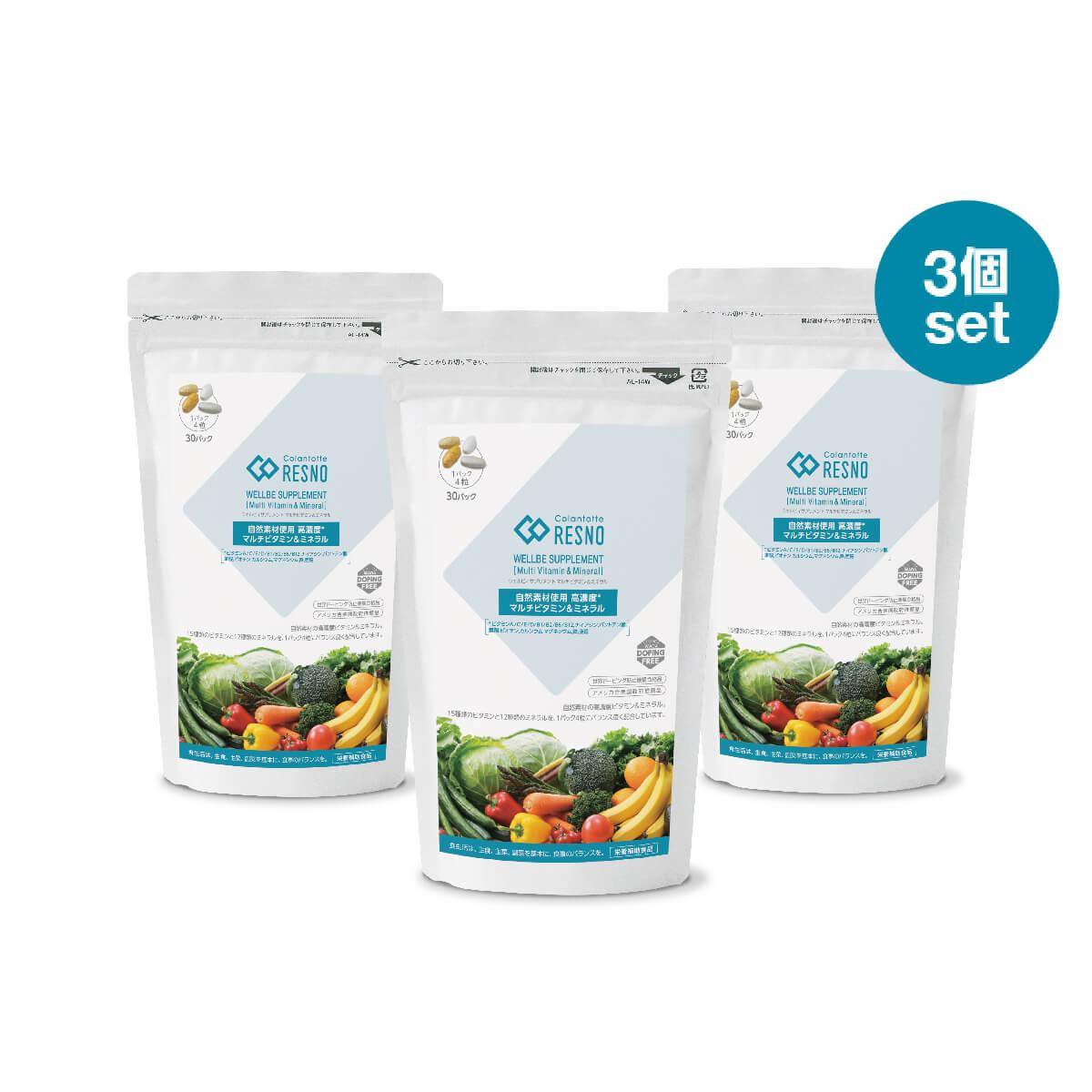 コラントッテRESNO ウェルビィサプリ Multi Vitamin & Mineral(3個セット)